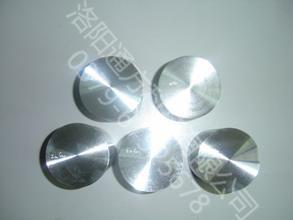 碳化钨银触头